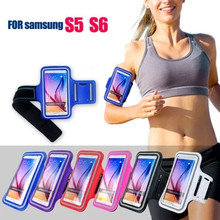 Waterproof Sport Arm Band Case For Samsung Galaxy S4 S5 S5 MINI S6 Arm Phone Bag Running Accessories Band Gym Belt Cover