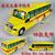 Free shipping Plain american style big bus school bus alloy WARRIOR toy car model