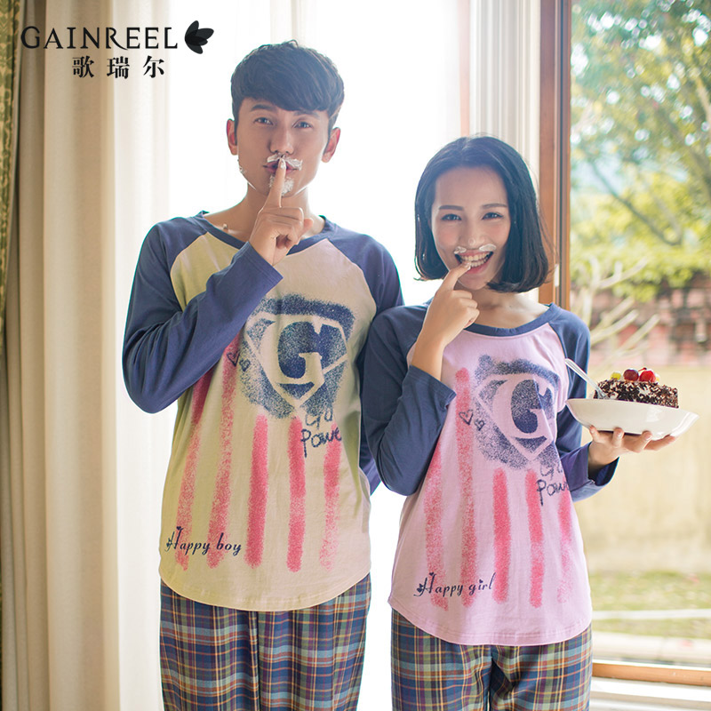 Song Riel fashion casual plaid long sleeved men and women couple pajamas comfortable tracksuit can Waichuan
