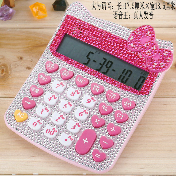 12 Digit Solar Pink Cute Luxury Rhinestone Crystal Diamond Hello Kitty Calculator Dual Power Calculadora(China (Mainland))