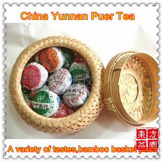 Yunnan Mini Puer Tea Multiple Taste Hand Woven Bamboo Basket Pack Pu er Tea Pu er