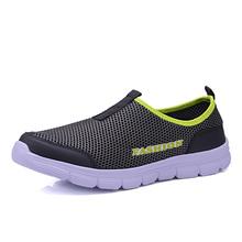 ファッション夏の靴メンズカジュアルシューズエアメッシュの靴大サイズ 38-46 軽量通気性スリップオンフラッツ chaussure オム(China)