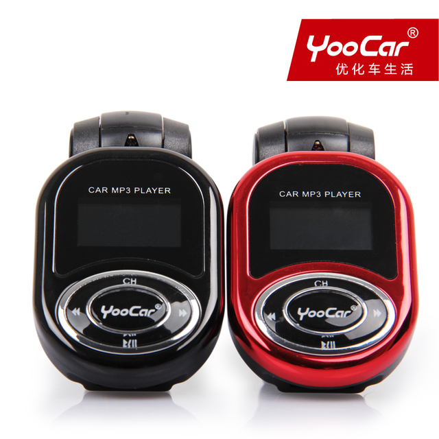 Yoocar trainborn mp3 vehienlar mp3 player 2g ram auto supplies car audio