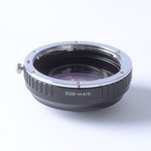 Buy Focal Reducer Speed Booster Turbo adapter ring EF Lens m4/3 mount camera GF6 GX7 EM5 E-PL6 GX1 GX7 EM5 EM1 E-PL5 BMPCC for $72.50 in AliExpress store
