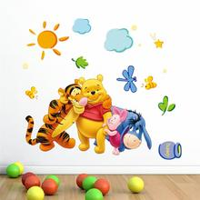 friends winie pooh wall stickers kids room decorations 2006. diy pvc animals movie home decals 3d mural art posters 4.0 - Idea Home-STORE store