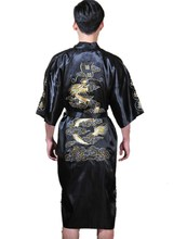 Free shipping hot sale Navy Blue Chinese Men's Silk Satin Embroider Kimono Robe Gown Dragon 4 color S000X(China (Mainland))