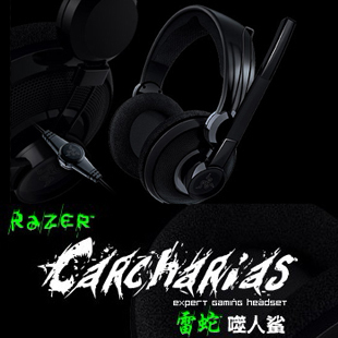 Razer electric game earphones headset cf biochemical(China (Mainland))