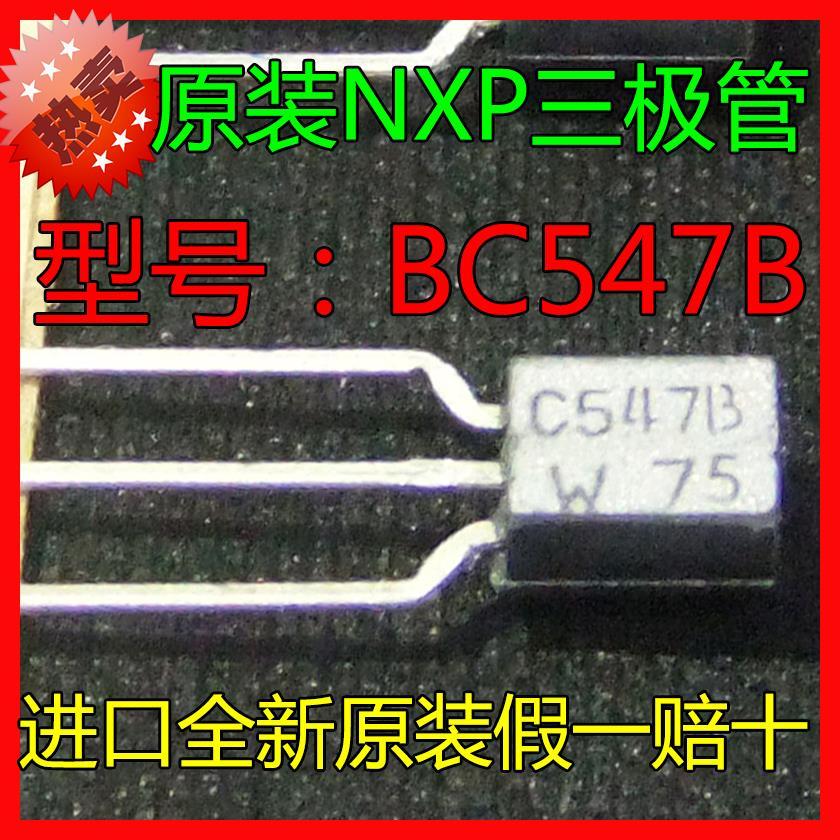 Транзистор c547b w37, москва