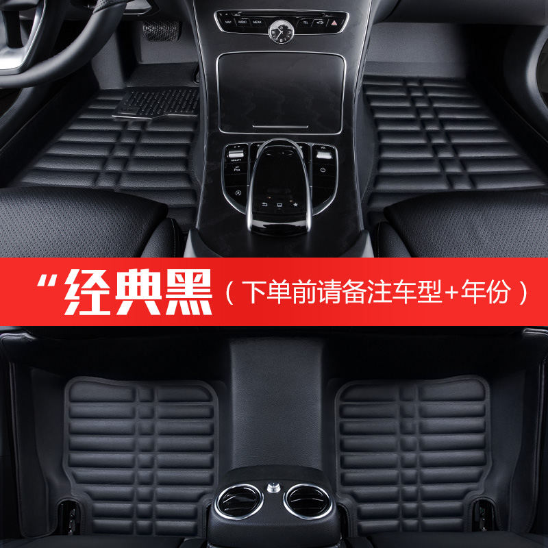 free shipping leather car floor mat for bmw 3 series e46 316i 318i 320i 325i 328i 330i 1998 1999 2000 2001 2002 2003 2004 2005(China (Mainland))