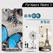 Phone Case For Xiaomi Redmi 3 5-inch Standard Edition without fingerprint identification Fashion Design Painted TPU Soft Case