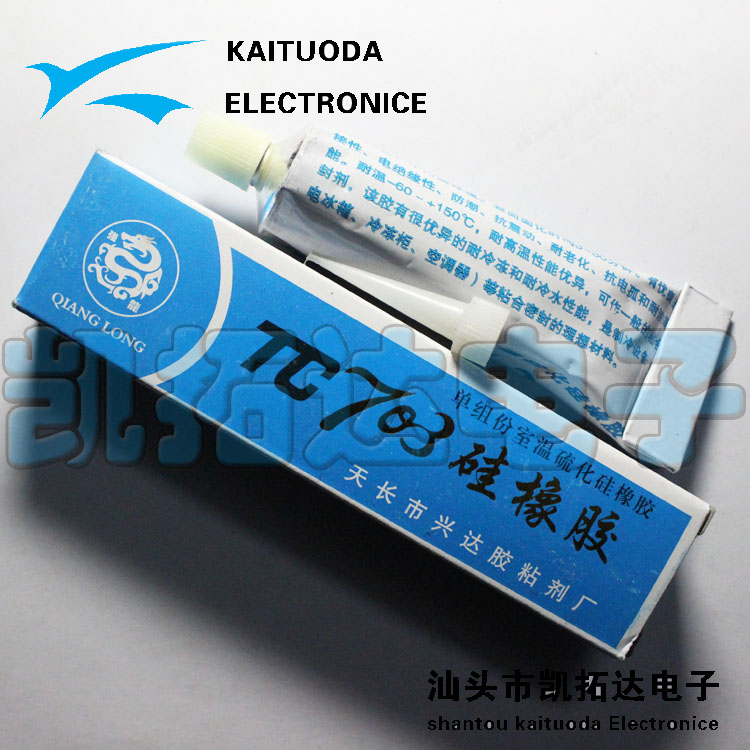 703 silicone rubber insulation silicone adhesive sealant milky(China (Mainland))