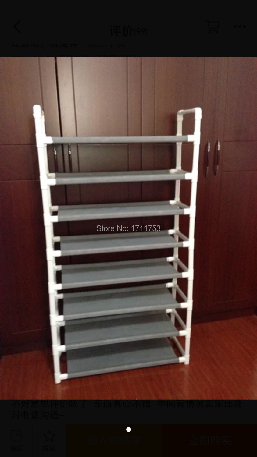 Detachable plastic shoe rack dustproof waterproof non-woven shoe rack multilayer combined simple modern creative factory direct(China (Mainland))