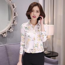 Buy New Blusas 2016 women blouses Tops Shirts body vetement femme blusas femininas ROPA mujer floral print OL formal Chiffon blouses for $13.37 in AliExpress store