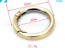 42MM Round Rings Custom Buckles With Logo for Bags Parts Garments DIY Accessories E288(China (Mainland))