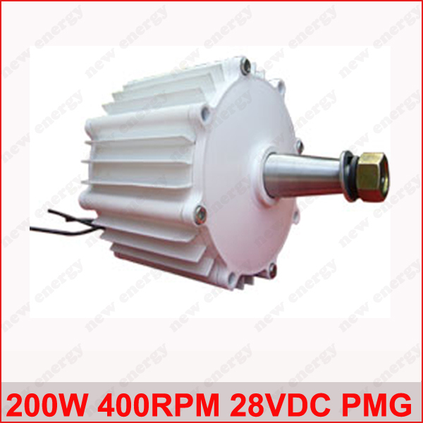 Free DHL Shipping! High quality 200w 400rpm low speed horizontal permanent magnet generator / wind alternator<br>