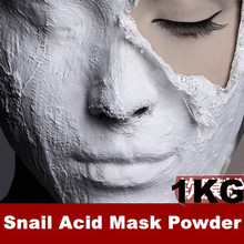 1KG Beauty Salon Equipment Snail Acid Mask Powder Peel Off Masks Anti-Wrinkle Anti Aging Firming Lifting Face Products 1000g