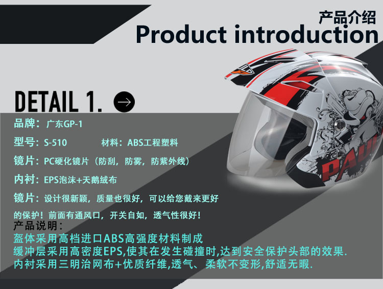 Motorcycle summer helmet 4 seasons  personality for men and women half cover motorcross e bike 3/4 helmets