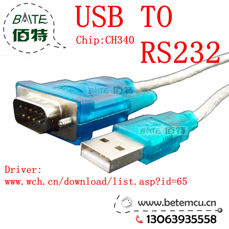 1 PCS CH340 chip USB 2.0 To RS232 RS-232 Converter DB9 COM Adapter cable 90CM(China (Mainland))