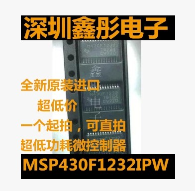 New original ultra low power microcontroller M430F1232 TSSOP28 MSP430F1232IPW--XTDZ2(China (Mainland))