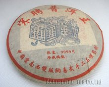 2003 Year Puerh Tea,357g Ripe Puer,Famous aged Pu'er,A2PC135,Free Shipping