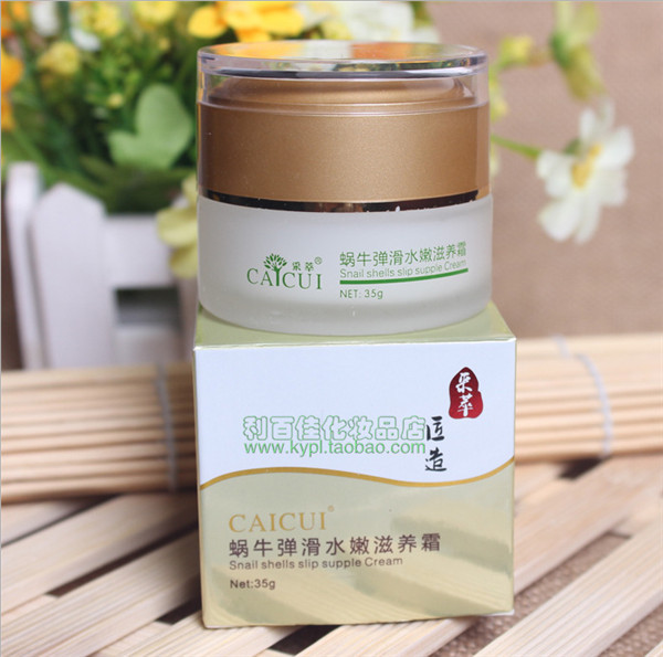 Moisturizing Whitening Anti-aging Anti wrinkle Snail Shells Whitening Cream Face Care CAICUI Korea Gold Snail Face Cream 35g<br><br>Aliexpress