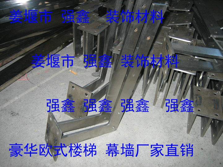 Stair armrest guardrail railing customize stainless steel base connection block<br><br>Aliexpress