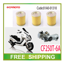 Engine oil filter cleaner cf moto cf250t-6a gy6 scooter 250cc cfmoto accessories free shipping