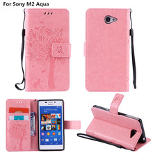 Buy Coque Sony M 2 Embossed Leather Wallet Flip Cover Case Sony Xperia M2 Aqua S50h D2303 D2305 D2306 Dual Sim D2302 Fundas for $3.39 in AliExpress store