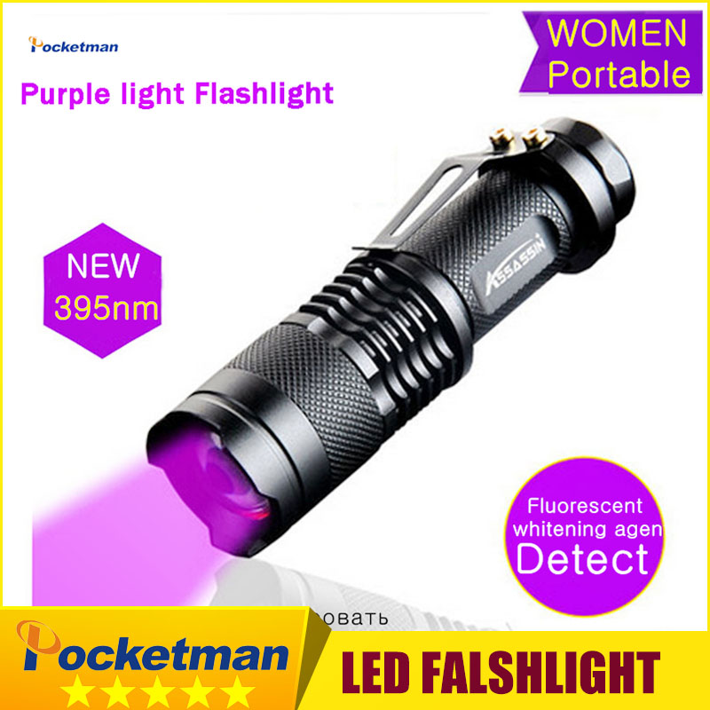 Professional Fluorescent agent detection UV 395nm led flashlight torch lamp purple violet light of AA or 14500 battery ZK88(China (Mainland))