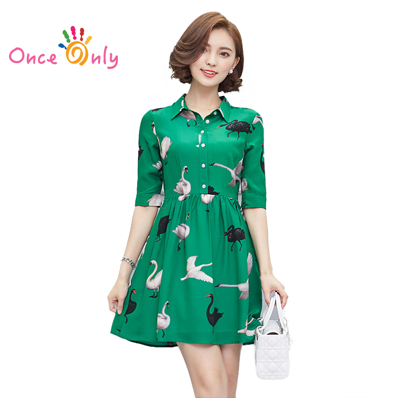Hot 2016 New Arrival Summer Women High Quality Fashion Brand One-piece Dress Swan Print A-line Dress Plus Size S - XXL Green(China (Mainland))
