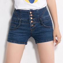 2016 new women's summer plus size denim cowboy hot shorts woman high waist slim hip jeans shorts  free shipping