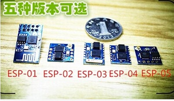 Free shipping ESP8266 serial WIFI industry milestone invincible price agent supply five optional large spot(China (Mainland))