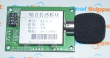Buy AS11-T TTL interface Noise DB sensor module Sound detection detector module for $70.00 in AliExpress store
