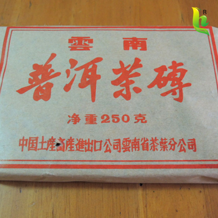 Гаджет   250g Made in 1950 Raw Puer Tea Yunnan Pu er Te 64 Years Old Puerh Brick Tea Chinese Food Wild Ancient Tree Pu erh Free Ship None Еда