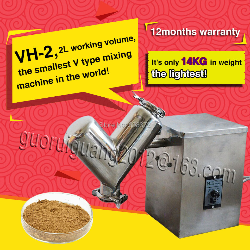110V/220V V Type Powder Mixer Mixing Machine 2L 15kg VH-2 Type, 12 months guarantee(China (Mainland))