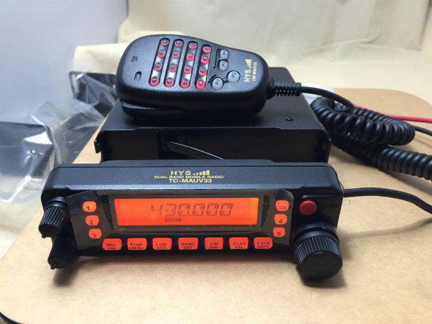 Good design 1105channels Base UHF VHF Dual Band Mobile Radio TC-MAUV33(China (Mainland))