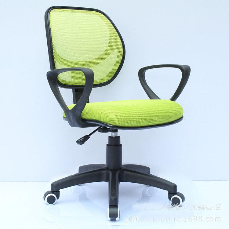 Achetez en gros chaise tournante en ligne des grossistes for Chaise de bureau bureau en gros