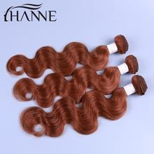 Pure color Peruvian virgin hair 3 bundles top grade 6A Peruvian body wave colored #30 human hair weave Peruvian wavy hair