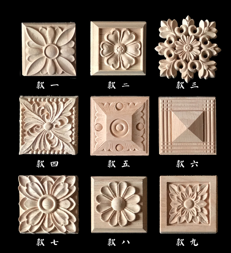 Wood Quilt Squares Patterns – Classic Carving Patterns
