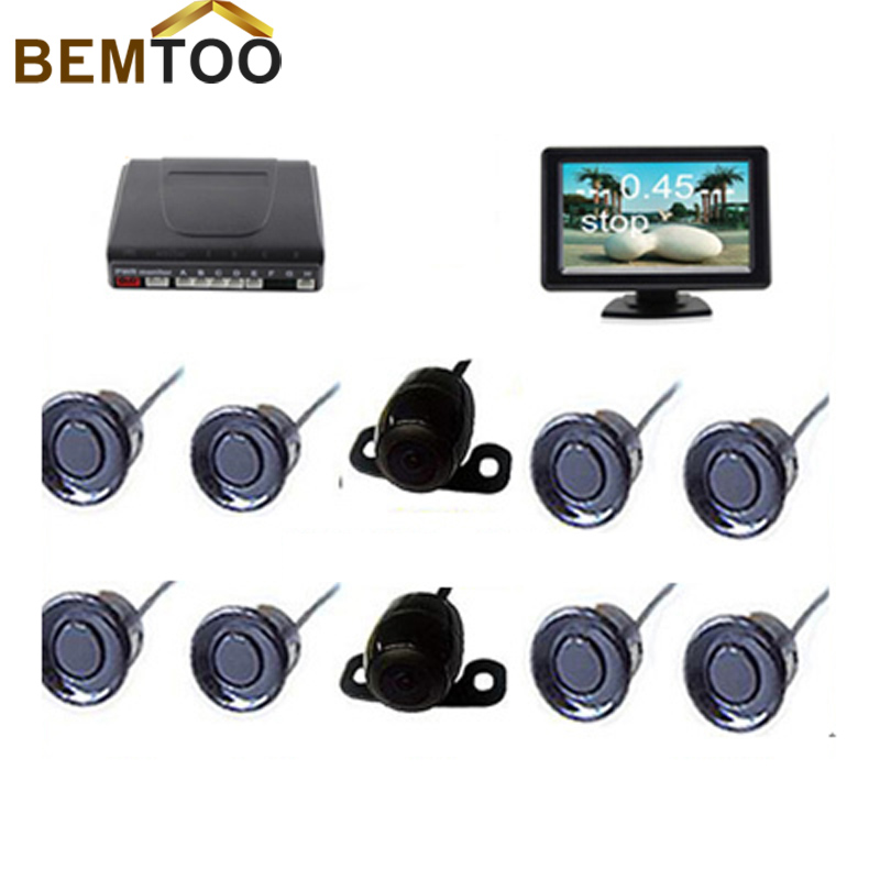 4.3' Car Monitor Reverse Backup Radar Monitor System 8 Sensor with Front View Camera and Rear view Camera(China (Mainland))