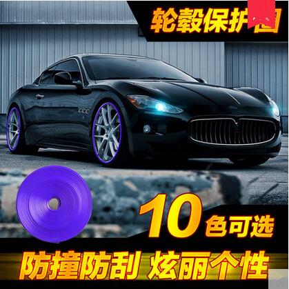 Car Styling Wheel Hub Rim Protection Sticker For Acura RLX CL EL CSX ILX MDX NSX RDX RL SLX TL TSX Vigor ZDX(China (Mainland))
