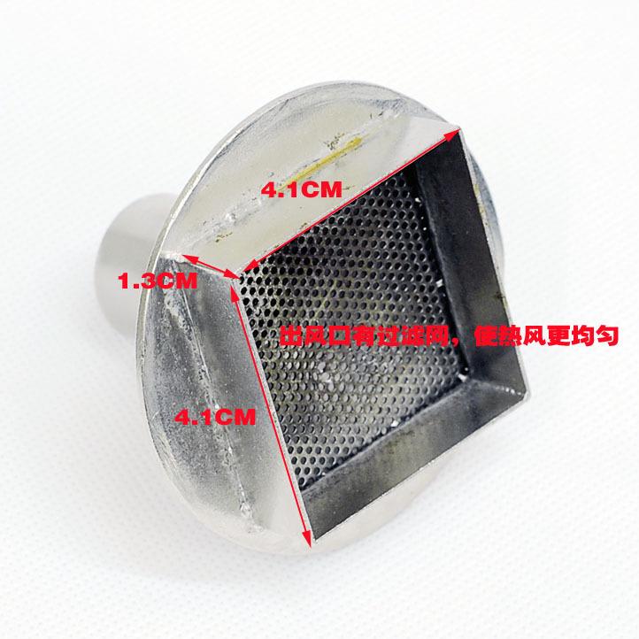 AT4141 41 * 41ММ 850 специальные воздушные сопла горячий воздушный пульверизатор BGA-микросхем в корпусах BGA паяльная насадка специальная