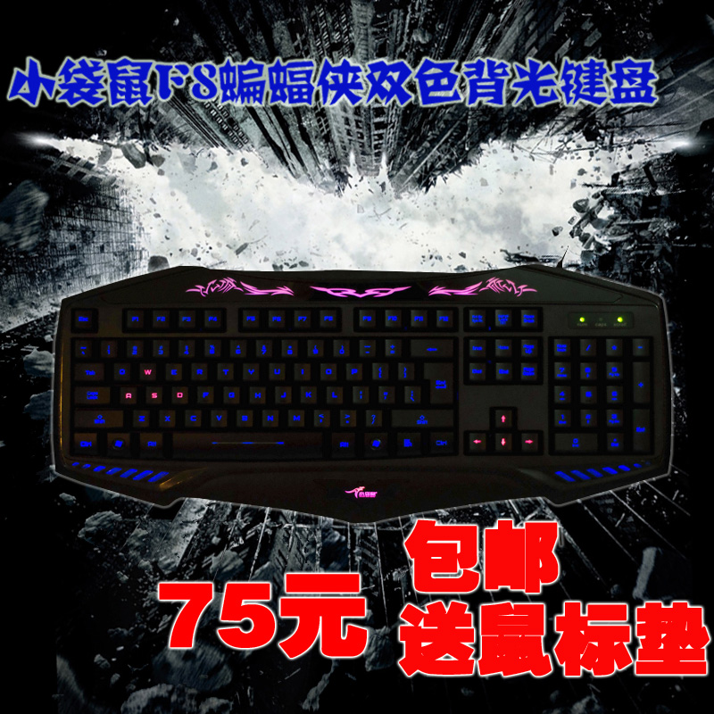 F6 f8 wired keyboard backlight luminous led keyboard mouse pad(China (Mainland))