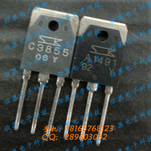 Buy Free 10pcs/lot C3855 A1491 2SC3855 2SA1491 tube audio amplifier dedicated pairing new original for $12.71 in AliExpress store