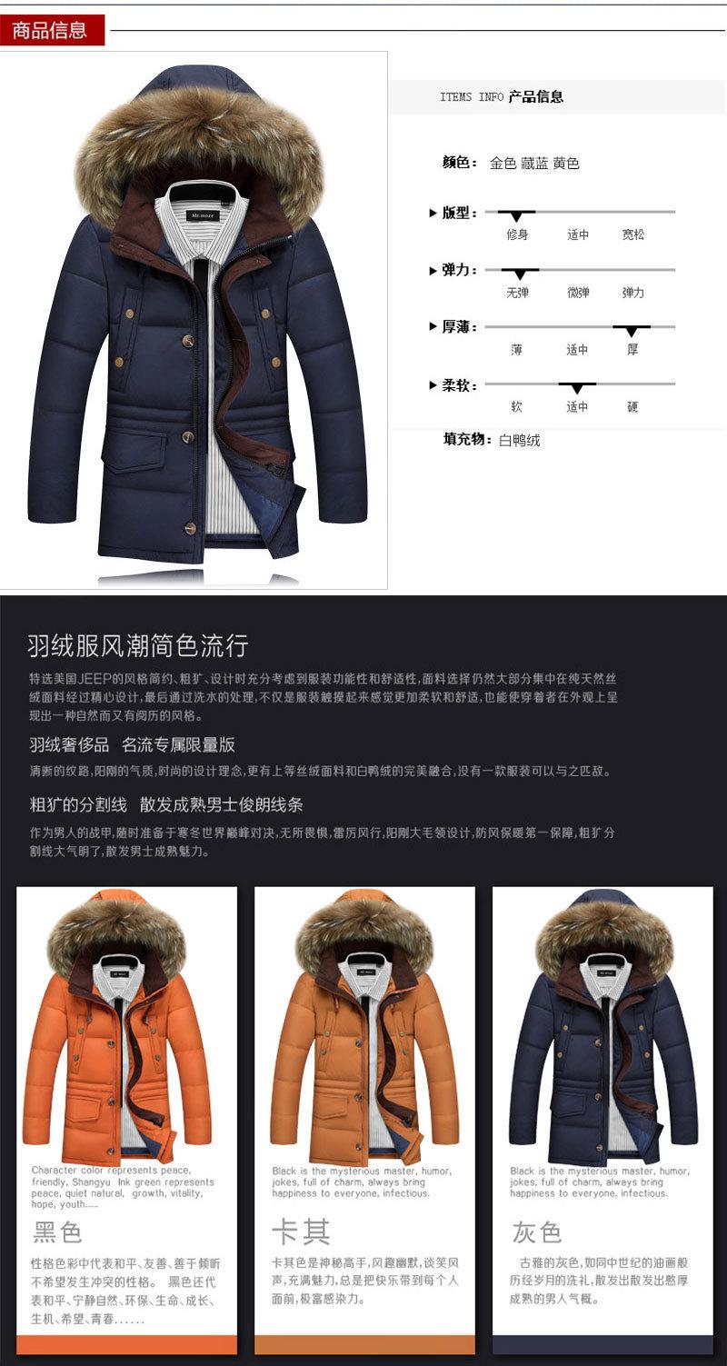 Скидки на Мужская куртка воротник мужской Корейской моды Тонкий и пиджаки Ветровка Ветрозащитный теплые Куртки Вниз Пальто куртка Плюс размер
