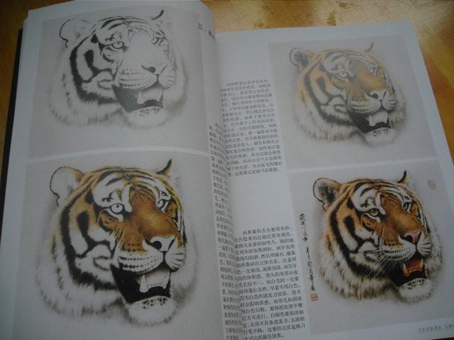 Tiger Horse Tattoo Tiger Lion Leopard Horse