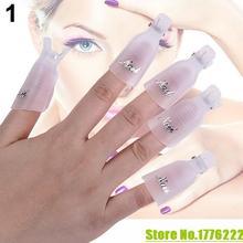 Hot 201510Pcs Plastic Acrylic Nail Art Soak Off Clip Cap UV Gel Polish Remover Wrap Tool