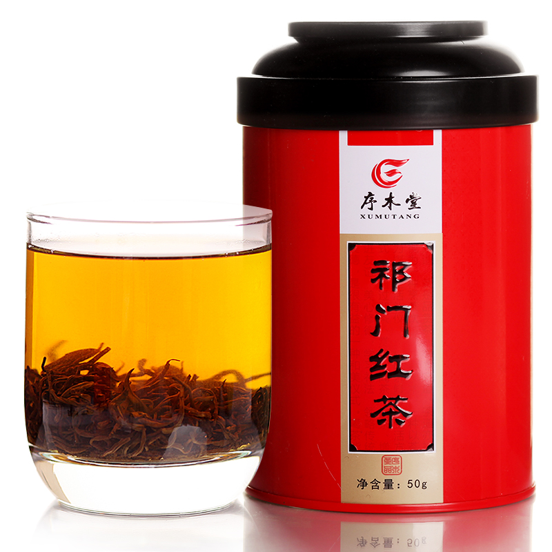 [GRANDNESS] Original Keemun black tea 50g China Anhui Premium Qimen Black Tea,qi men Top Qulaity red tea HONG CHA keemun gongfu(China (Mainland))