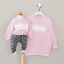 2 шт./лот осень весна семьи сопоставления одежда 1950 мать дочь наряды семья посмотрите мама и детская одежда и пиджаки M650(China (Mainland))