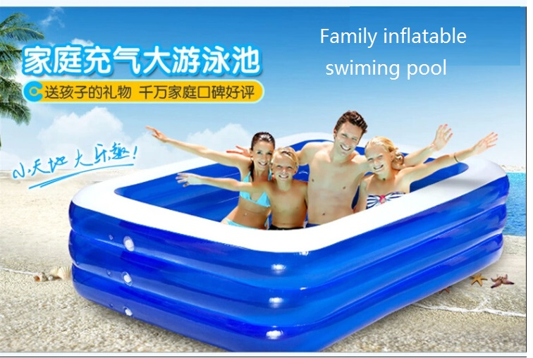 large 260cm inflatable adult children bath tub swimming pool Baby play pool for adult kids family(China (Mainland))